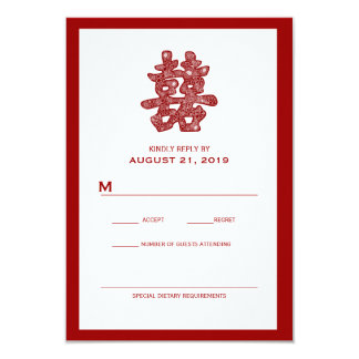 Chinese Double Happiness Floral Wedding RSVP Card