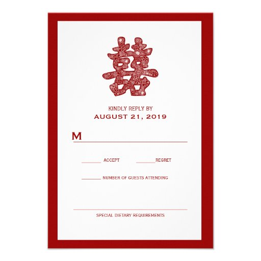 Chinese Double Happiness Floral Wedding RSVP Card Custom Invitation