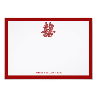 Chinese Double Happiness Floral Wedding Thank You 3.5x5 Paper Invitation Card