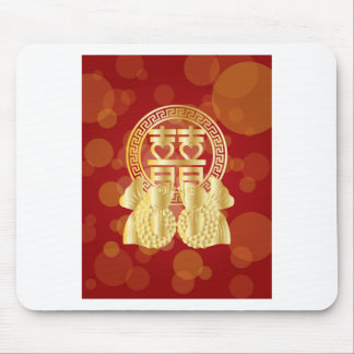 Chinese Double Happiness Koi Fish Red background Mouse Pad