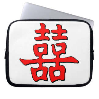 Chinese Double Happiness Laptop Computer Sleeve
