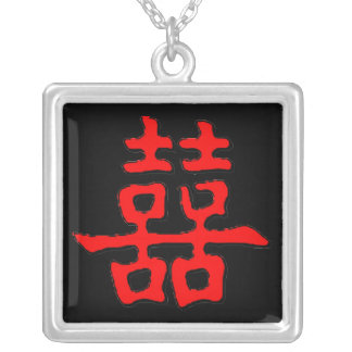 Chinese Double Happiness Square Pendant Necklace