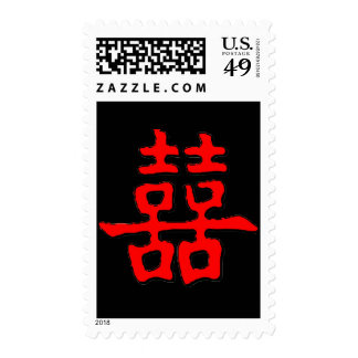 Chinese Double Happiness Postage Stamp