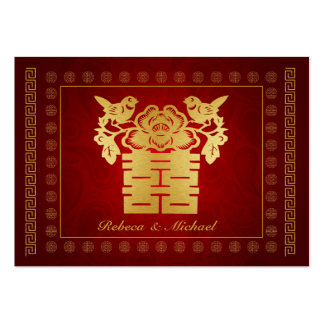 Chinese Double Happiness RSVP Card (yin yang back) Business Card