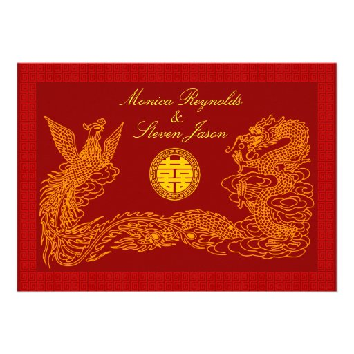 Chinese double happiness RSVP red wedding invitati Announcement