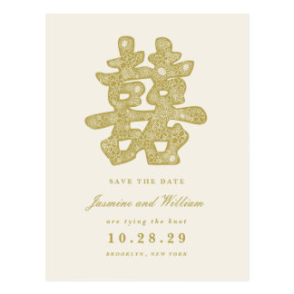 Chinese Double Happiness Save The Date Postcard