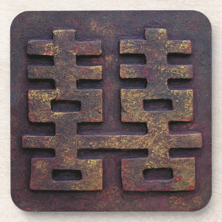 """Chinese """"Double Happiness"""" Simulated artifact Coaster"""