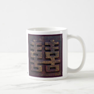 """Chinese Double Happiness"" Simulated Artifact Coffee Mug"