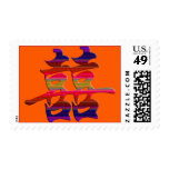 Chinese double happiness stamp
