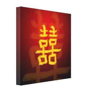 Chinese Double Happiness Symbol Canvas Print