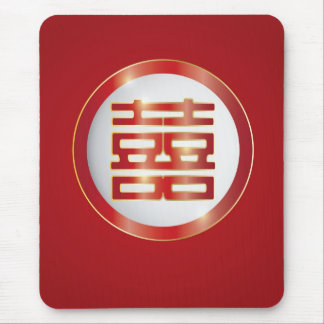 Chinese Double Happiness Symbol Mousepad