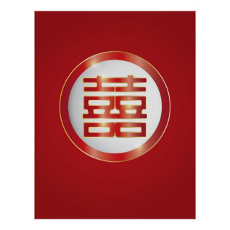 Chinese Double Happiness Symbol Poster