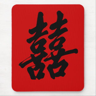 Chinese Double Happiness Symbol Products Mouse Pad
