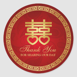 """Chinese Double Happiness """"thank you"""" Classic Round Sticker"""
