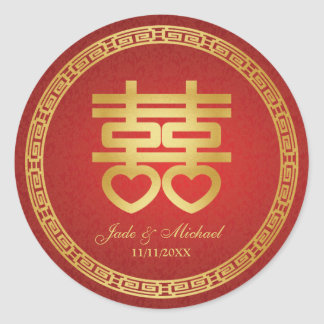 Chinese Double Happiness Wedding Classic Round Sticker
