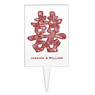 Chinese Double Happiness Wedding Floral Paper Cut Cake Pick
