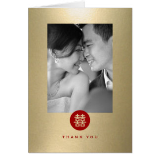 Chinese Double Happiness Wedding Photo Thank You Stationery Note Card