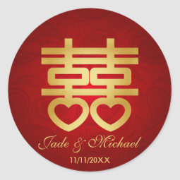 Chinese Double Happiness Wedding sticker