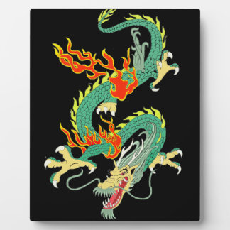 Chinese Dragon 8x10 With Easel Plaque