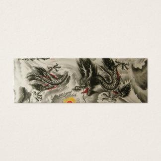 Chinese Dragon Bookmark Mini Business Card