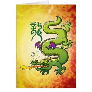 Chinese Dragon Breathing Fire Card