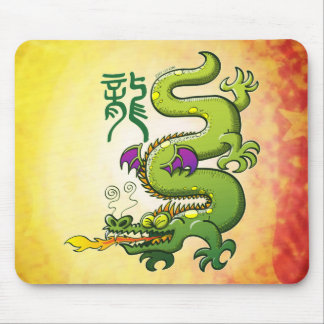 Chinese Dragon Breathing Fire Mouse Pad