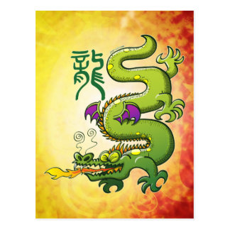 Chinese Dragon Breathing Fire Postcard