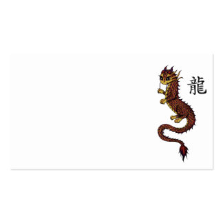 Chinese Dragon businesscards Business Cards