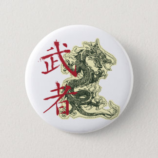 Chinese Dragon Button