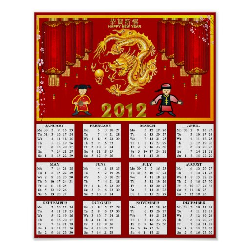 chinese dragon calendar poster From 14.95