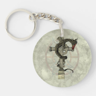 Chinese Dragon & Celtic Cross Keychain