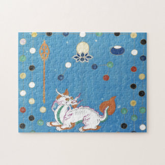 Chinese Dragon Colorful Dots Vintage Watercolor Jigsaw Puzzle