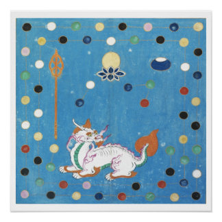 Chinese Dragon Colorful Dots Vintage Watercolor Poster