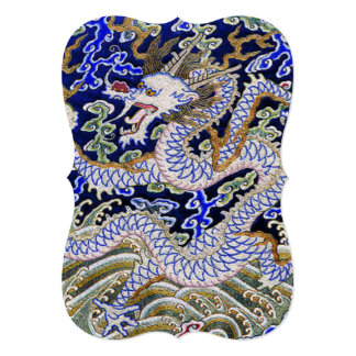 Chinese Dragon Embroidery 5x7 Paper Invitation Card