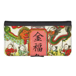 Chinese Dragon Firecracker Label Phone Wallet
