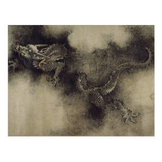 Chinese Dragon from Song Dynasty by Chen Rong Postcards