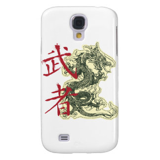 Chinese Dragon Galaxy S4 Cover