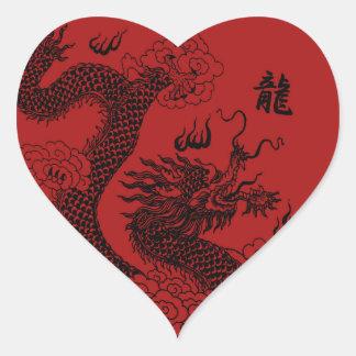 Chinese Dragon Heart Sticker