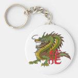 Chinese Dragon Key Chain