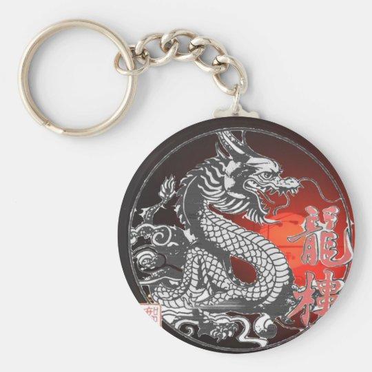 Chinese Dragon Keychain