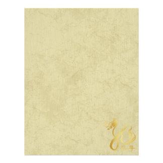Chinese Dragon Letterhead