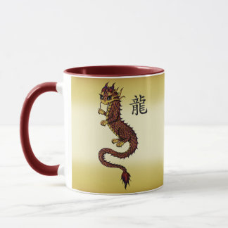 Chinese Dragon Mug