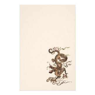 Chinese Dragon Personalized Stationery