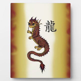 Chinese Dragon Photo Plaque