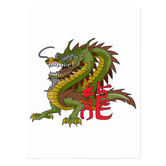 Chinese Dragon Postcard