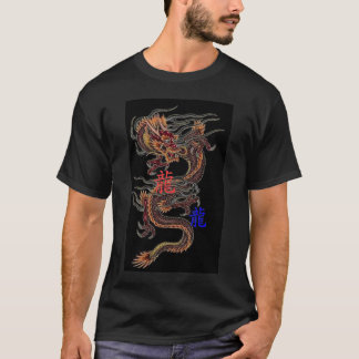 Chinese Dragon Red and Blue Kanji T-shirt