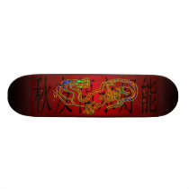 skateboarding, pro, skateboarder, rockstar, monsters, dinosaurs, chinese, dragon, skateboard, dragons, fantasy, medievil, castle, castles, fantasies, fire, art, creature, creatures, culture, symbols, symbol, Skateboard with custom graphic design