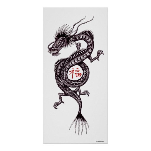 Chinese dragon with good luck symbol art poster
