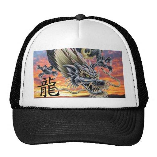Chinese Dragon with Kanji Baseball Hat- Customized Trucker Hat
