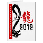 Chinese Dragon Year 2012 Greeting Card